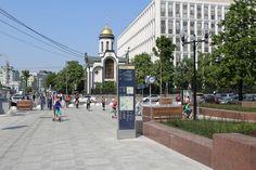Wayfinding Moscow, Kaluzhskaya sq Design by Alexander Bylov