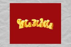 8.......Cheeseeki