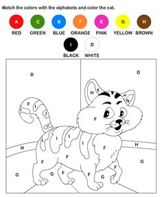 alphabet worksheets for preschoolers alphabet worksheets for preschool printable color by letter - Learning Colors Worksheets For Preschoolers