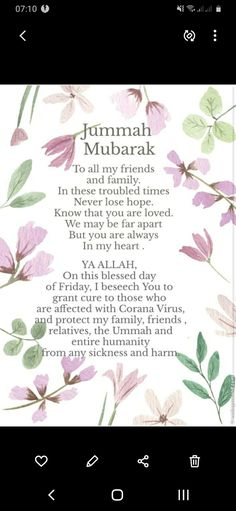Jumma Mubarak Messages, Jumma Mubarik, Never Lose Hope, Sick, The Cure, Blessed