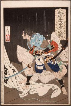 Japanese Art Prints, Japanese Drawings, Japanese Artwork, Japanese Painting, Japanese Wall, Art Chinois, Grand Art, Traditional Japanese Art, Japanese Folklore