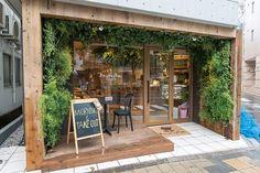 Flowers For Home Decoration Cafe Shop Design, Restaurant Interior Design, Store Design, Bistro Design, Small Cafe Design, Cafe Exterior, Bungalow Exterior, Grey Exterior, Exterior Cladding