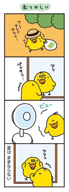 リラックマ 4クママンガ   むつかしい   無料で読める漫画・4コマサイト   パチクリ!