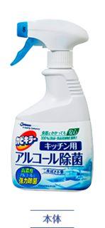 アルコールやエタノールでお掃除!便利な活用法6通りを試しました!   コジカジ Spray Bottle, Cleaning Supplies, Life, Cleaning Materials