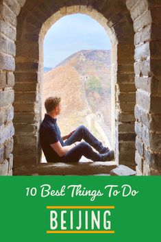 10 Best Things to Do in Beijing (China) - Atlas Trekker Stuff To Do, Things To Do, Good Things, Amazing Things, Temple Of Heaven, Summer Palace, Beijing China, China Travel, Southeast Asia