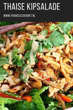Asian Recipes, Healthy Recipes, Ethnic Recipes, Lunch Boxe, China Food, Middle Eastern Recipes, Recipes From Heaven, Soul Food, Food To Make