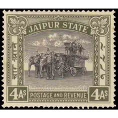 India --postage stamp Elephants pulling the Maharaja's coach. Maharajas (princes) once ruled India, in fact over 600 princes divided up India into small kingdoms: