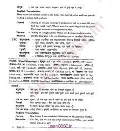 Ncert 7th Class Science Book In English