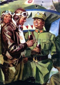 WWII Coke Advertisement Featuring The Flying Tigers
