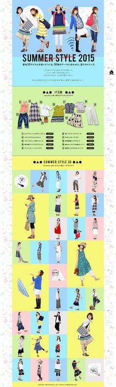 SUMMER STYLE 2015【ファッション関連】のLPデザイン。WEBデザイナーさん必見!ランディングページのデザイン参考に(かわいい系)
