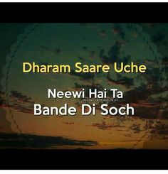 Nav jivan #PunjabiLadiesSuits