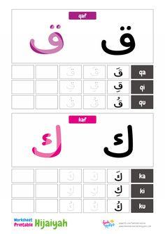 Familia Kreativa: Worksheet Printable - Mengenal Huruf Hijaiyah 1st Grade Worksheets, Handwriting Worksheets, Alphabet Worksheets, School Worksheets, Arabic Alphabet Letters, Arabic Alphabet For Kids, Learning To Write, Learning Arabic, Kids Learning
