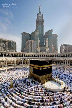 Masjid al haram Islamic Images, Islamic Pictures, Islamic Art, Masjid Haram, Mecca Masjid, Mecca Wallpaper, Islamic Wallpaper, Mekka Islam, Medina Mosque