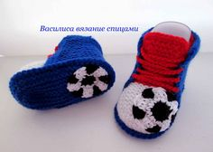 #babybooties #knittingbabybooties #bebekpatikleri