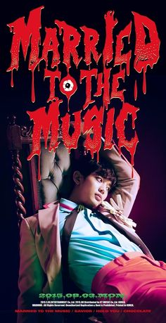 Minho♡Married To The Music☆teaser150730☆