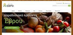 Μέλι, Ταχίνι, Λουκούμια από τον Έβρο Onion, Garlic, Vegetables, Food, Onions, Veggies, Vegetable Recipes, Meals, Yemek