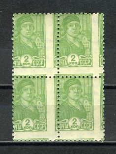 Factory woman 1929, post stamps USSR error perforation stamps(wild perforation)