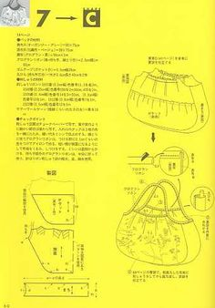 bolsos japones - Buscar con Google