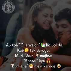 Couples Quotes Love, Muslim Love Quotes, Love Husband Quotes, Love Quotes In Hindi, Couple Quotes, Special Love Quotes, Simple Love Quotes, Love Picture Quotes, Cute Love Quotes