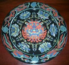 BOPLA! Swiss dinnerware. Discontinued Asia collection from 2000. Long Charger maxi plate.