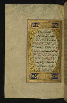 This illuminated copy of the Qur'an was written in naskh script in Istanbul (al-Qusṭanṭinīyah) in 1269 AH / 1853 CE by Muḥammad Ṣāliḥ ibn ʿUmar, a pupil of Amīn al-Bahjat (Behcet). According to the colophon (fol. 257b), the manuscript was finished in Ramaḍān 1269 AH / 1853 CE. The scribe states that he was born in Kūmuljunah (Gümülcine, Komotini in northeastern Greece) and resided in the Madrasat Mulāzimlar, in the vicinity of Ḥammām Sulaymānīyah in al-Qusṭanṭinīyah. The manuscript opens…