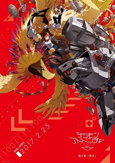 The official website for the Digimon Adventure tri. six-part anime film series unveiled the visual on Friday for Digimon Adventure tri. Kids Adventure Movies, Digimon Adventure Tri., Manga Anime, Anime Art, Manga Art, Digimon Digital Monsters, Fanart, Otaku, New Poster