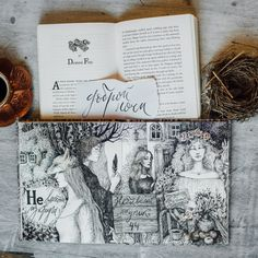 By Marina Kozinaki (marinakozinaki.com)  drawing black&white magic illustration росеник graphic ink