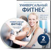 Инфобизнес Гарницына: Фитнес стиль жизни