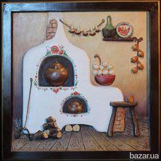 """Объёмное панно -""""Печь""""с росписью.41х40,рама коричневая с золотом.всё ручная работа,украинская тематика.При разном освещении смотрится по-разному,но..."""