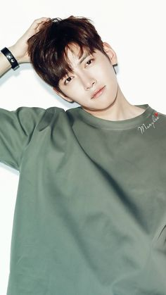 Read Ji Chang Wook ♡ from the story ♥ Korea Wallpapers ♥ by piraanaa (yangbangtan) with 116 reads.