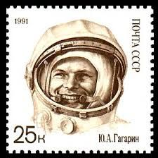 Stamp: Yury Gagarin wearing space suit (Soviet Union, USSR) Anniversary of First Man in Space) Mi:SU 6115 30th Anniversary, Soviet Union, Postage Stamps, Space, Suit, Russia, Poster, Stamps, Floor Space