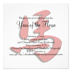 Chinese Calligraphy Red Year of the Horse Party Invitation
