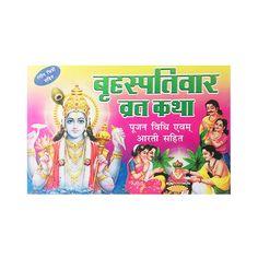 #BrehaspatiVratKathaBooksOnlineLudhiana Mahamaya Publication Online http://www.mahamayapublications.com/ Cont. 98152-61575