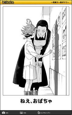 Read Yakusoku no Neverland Chapter 3 - Emma and the other kids have a pretty good life at the orphanage they grew up in. Though the rules are strict, their caretaker is kind, and all the children are good friends with each other. Manga Art, Anime Art, Manga Covers, Manga To Read, Neverland, Wall Prints, Creepy, Otaku, Wall Art