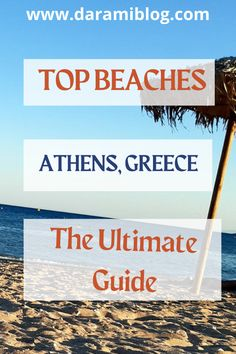 Experience the best that Athens has to offer by visiting the organized beaches as well. Come and check all the details of the top 3 beaches in the Athens riviera. #beaches #beachesinathens #travel #exploreathens #discoverbeaches Beach Tops, Beach Fun, Travel Guides, Travel Tips, Best Flight Deals, Places Worth Visiting, Come And See, Athens, Helpful Hints