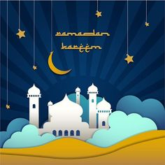 Ramadan Kareem Greeting Card Vector and PNG Creative Posters, Creative Cards, Geometric Background, Background Patterns, Greeting Card Template, Greeting Cards, Poster Ramadhan, Fasting Ramadan, Islamic Wallpaper Hd