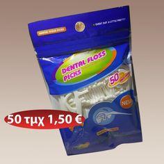 Σετ 50 τεμ. οδοντικό νήμα 1,50 € Cherry Plus, Personal Care, Food, Self Care, Personal Hygiene, Essen, Meals, Yemek, Eten