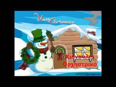 Είσοδος Χιονούλες Ορχηστρικό - YouTube Christmas Books, Christmas 2015, Christmas Crafts, Xmas, Christmas Plays, Christmas Ornaments, Craft Activities, Grinch, Songs