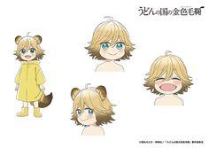 "Crunchyroll - ""Udon no Kuni no Kiniro Kemari"" Anime Lead Character Designs Published"