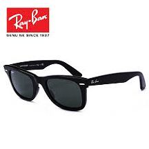 cheap ray ban london  yves saint laurent x topshop by on polyvore featuring equipment topshop topshop unique ray ban yves saint laurent shopping saintlaurent fashionset and