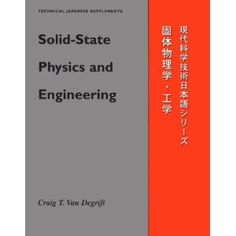 Solid-State Physics & Engineering (Technical Japanese Series)