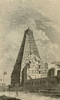Temple of Tanjore
