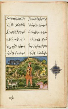 Philadelphia Museum of Art - Collections Object : Gulshan-i 'Ishq (Rose Garden of Love), 1743 Asian Gallery, Mughal Empire, Philadelphia Museum Of Art, Powerful Images, Creative Play, Asian Art, Art Museum, Love Story, Storytelling