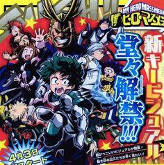 Nueva imagen promocional del Anime Boku no Hero Academia.