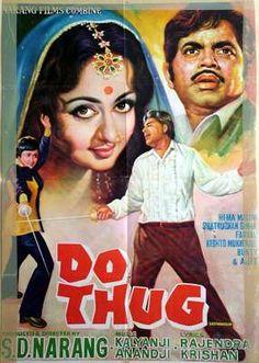 Do Thug (1975)
