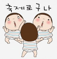이모티콘 : 네이버 블로그 Little Boys, Peanuts Comics, Family Guy, Stickers, Fictional Characters, Fantasy Characters, Baby Boys, Infant Boys, Griffins