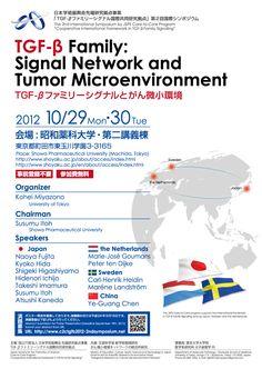 東京大学/tgf-β第二回国際シンポジウムポスター