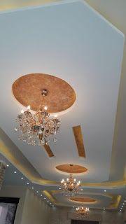 افضل مكاتب التصميم الداخلي والديكور في الأردن شركة ارابيسك Ceiling Lights Decor Home Decor