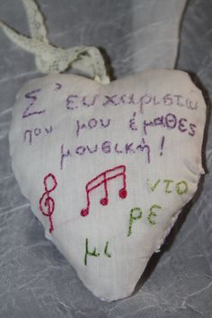 fabric heart for the music
