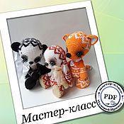 Магазин мастера Iriss. Вязаные фантазии: обучающие материалы, игрушки животные, год собаки